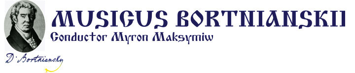Musicus Bortnianskii